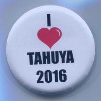 2016 Tahuya